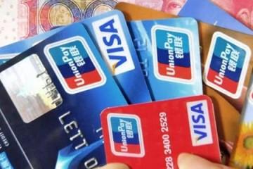 信用卡暂时额度看清楚一不小心成套路很多人简单中招