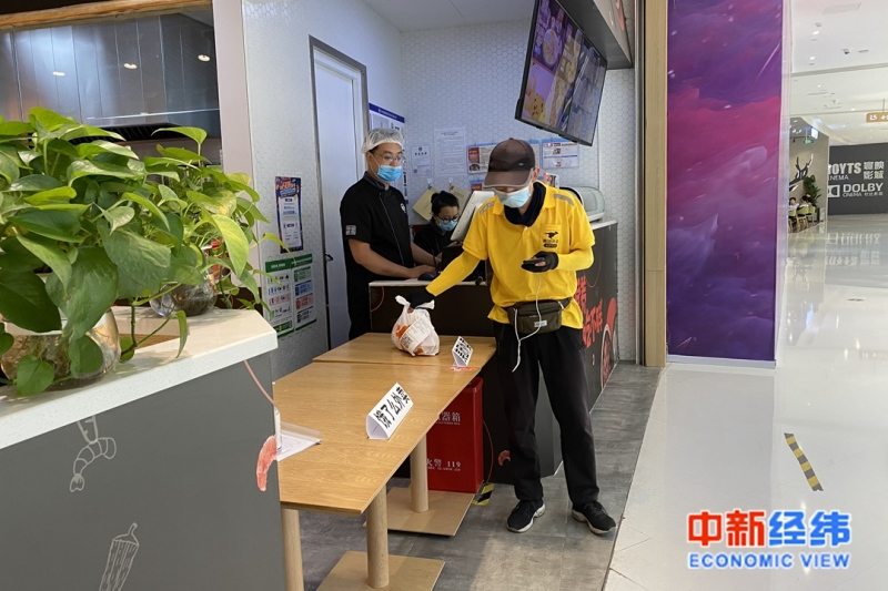 北京餐饮连锁店:拼命活下去 一度靠抵押房子贷款
