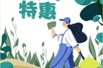 9月开学换新就上苏宁易购 苏宁金融送您延保8折券