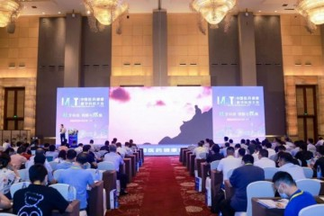 亿达信息亮相2021中国医药健康数字科技大会